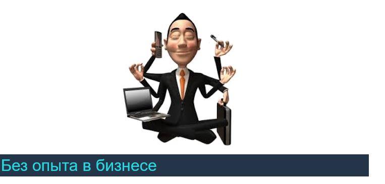Бизнесмены России.2