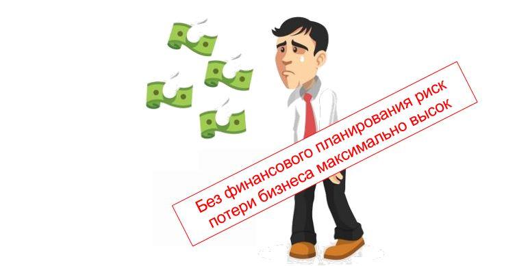 Бизнесмены России.5