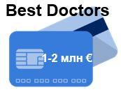 best doctors оплата лечения