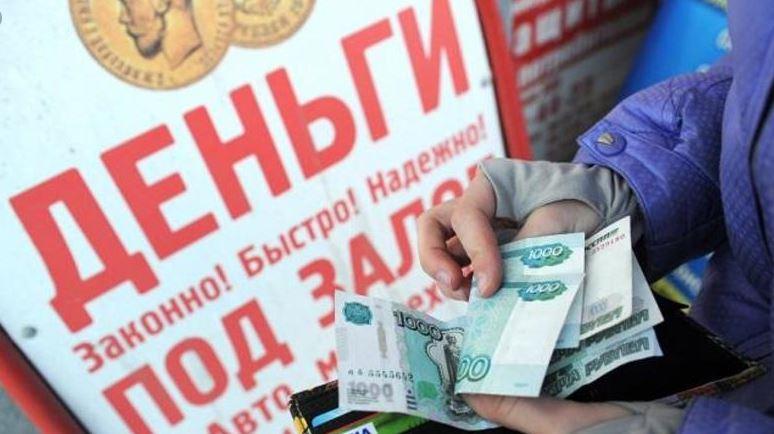 С индивидуальным финансовым консультантом россияне перестанут жить на кредиты