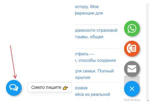 Получить консультацию финансового советника Алексея Протасевича