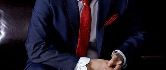 Как стать финансовым консультантом - 28 советов