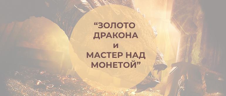 Курсы финансовой грамотности для взрослых онлайн в Москве